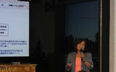 パリ在仏日本商工会議所にて講演2016年
