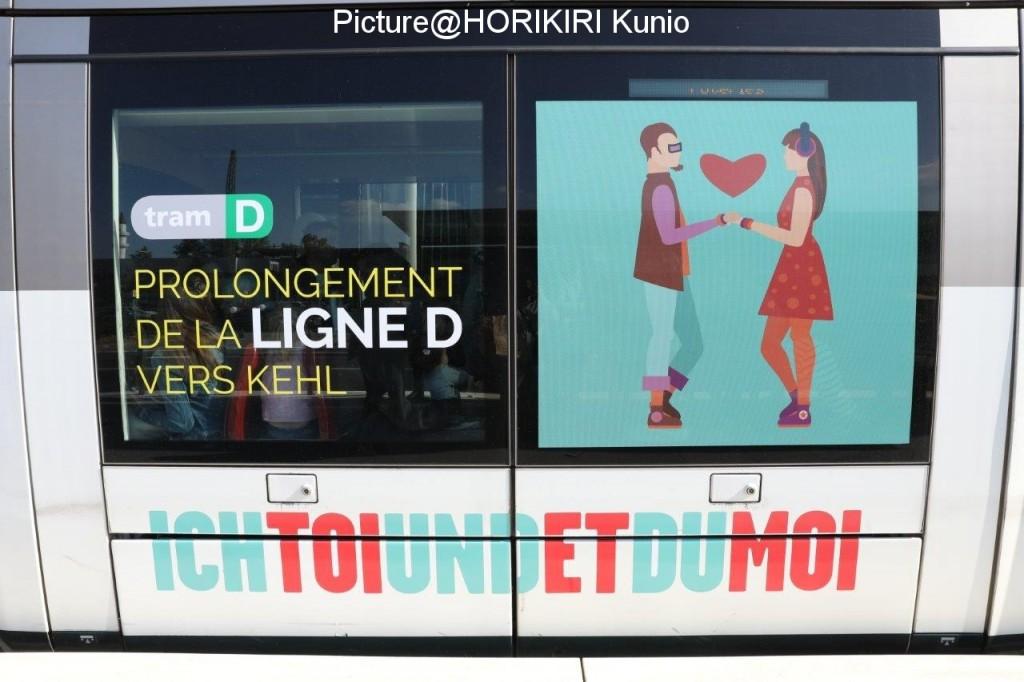 ドイツ語とフランス語で、それぞれ「You and Me」と描かれたメッセージを運ぶ車輌ウインドーに貼られたの楽しいデザイン