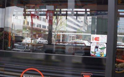 新潟BRT 2