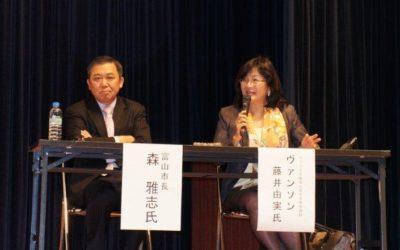 堺LRTシンポジウムレポート 1 「富山市長・森氏のご発言」
