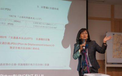 滋賀セミナー・レポート 2