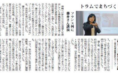 沖縄県庁講演レポート 1