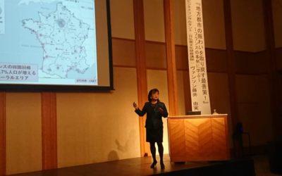 長野講演レポート 1